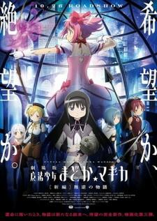 Mahou Shoujo Madoka★Magica Movie 3: Hangyaku no Monogatari