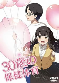 30-sai no Hoken Taiiku Specials