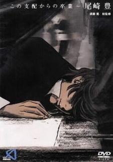 Kono Shihai kara no Sotsugyou: Ozaki Yutaka