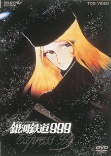 Ginga Tetsudou 999