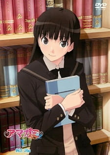 Amagami SS+ Plus Picture Drama