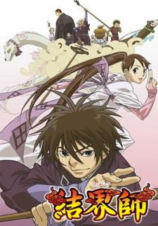 Kekkaishi (TV)