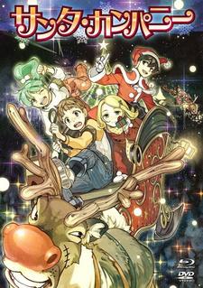 Santa Company