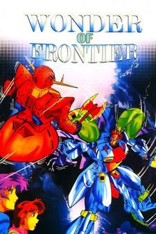 Super Titans 15