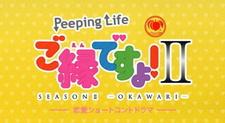 Momoya x Peeping Life: Go en Desu yo! II