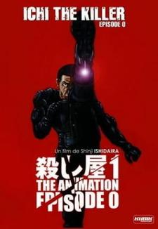 Koroshiya 1 The Animation: Episode 0