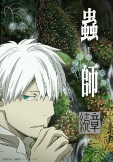 Mushishi Zoku Shou 2nd Season