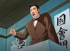 Meiji Ishin wo Tsukuriageta Hitobito