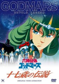 Rokushin Gattai GodMars: Juunanasai no Densetsu