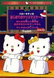Hello Kitty no Santa-san ga Futari Ita