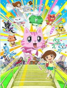 Omakase! Miracle Cat-dan
