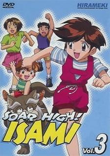 Tobe! Isami