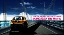 Home-Pato the Movie