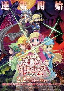 Tantei Opera Milky Holmes Movie: Gyakushuu no Milky Holmes