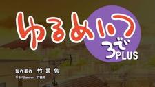 Yurumates 3D Plus: Natsuyasumi Maison du Wish Report
