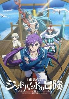 Magi: Sinbad no Bouken (TV)