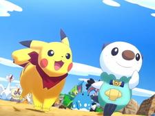 Pokemon Fushigi no Dungeon: Magnagate to Mugendai Meikyu
