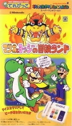 Super Mario World: Mario to Yoshi no Bouken Land