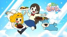 Oniku Daisuki! Zeushi-kun: Suteki na Hamburger