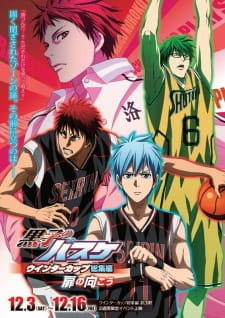 Kuroko no Basket Movie 3: Winter Cup - Tobira no Mukou