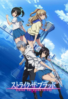 Strike the Blood II