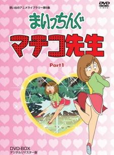 Maicching Machiko-sensei