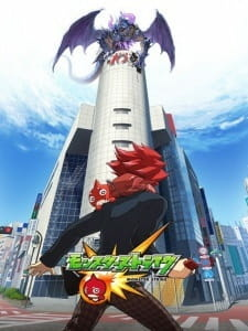 Monster Strike: An Encore and Continuance - Pandora's Box