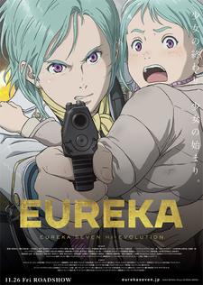 Koukyoushihen: Eureka Seven - Hi-Evolution 3