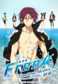Free! Movie 2: Timeless Medley - Yakusoku