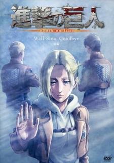 Shingeki no Kyojin: Lost Girls