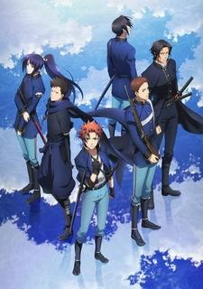 Peace Maker Kurogane Movie 2: Yuumei