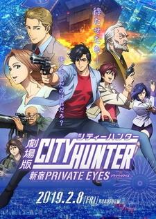 City Hunter Movie: Shinjuku Private Eyes