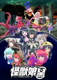 Kaijuu Girls Kuro: Ultra Kaijuu Gijinka Keikaku