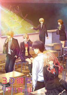 3D Kanojo: Real Girl 2nd Season