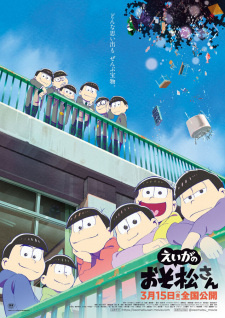 Osomatsu-san Movie