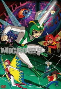 Microid S