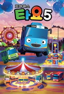 Kkoma Bus Tayo 5