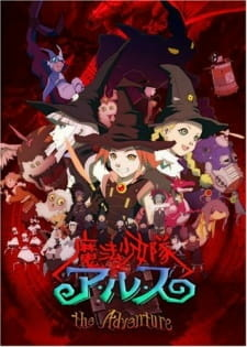 Mahou Shoujo-tai Arusu the Adventure