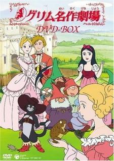 Grimm Masterpiece Theater II