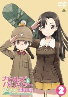 Girls & Panzer: Taiyaki War!