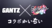Gantz x Senran Kagura New Link