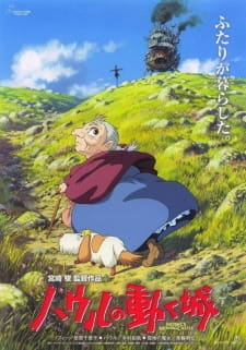 Howl no Ugoku Shiro