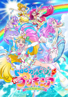 Tropical-Rouge! Precure