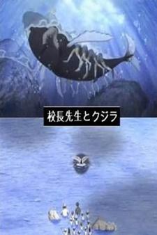 Kouchou-sensei to Kujira