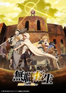 Mushoku Tensei: Isekai Ittara Honki Dasu Part 2