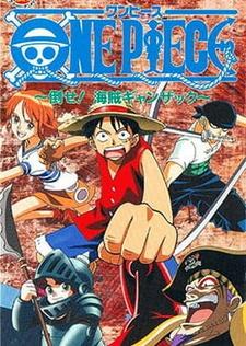 One Piece: Taose! Kaizoku Ganzack
