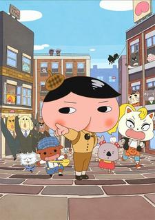 Oshiri Tantei 5th Season