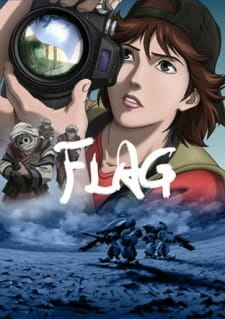 Flag Director's Edition: Issenman no Kufura no Kiroku