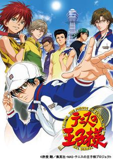 Tennis no Ouji-sama: Another Story - Kako to Mirai no Message