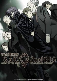 Koukaku Kidoutai: Stand Alone Complex 2nd GIG